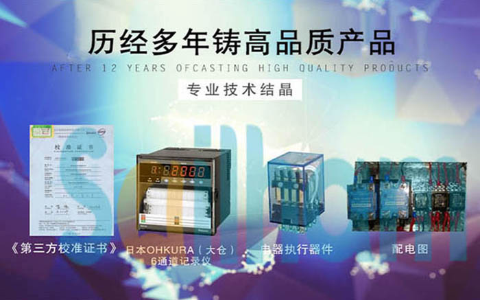高温高压高湿老化测试仪技术结晶介绍